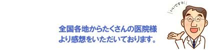 gishi_09